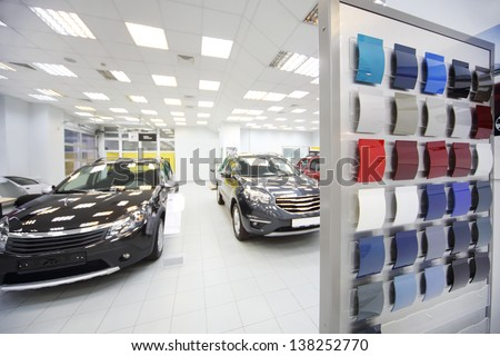 Car Paint Stock Photos Images amp Pictures Shutterstock