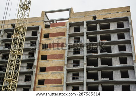 New building frame house   - stock photo