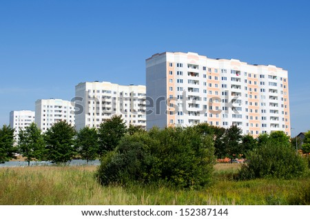 New buildings - stock photo