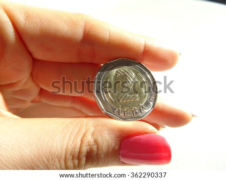 New Bulgarian Coin Two