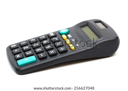 new calculator on a white background - stock photo