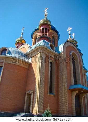 new church, ukraine - stock photo