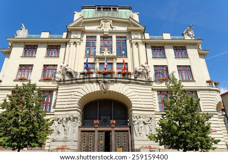 New City Hall (Nova Radnice) is seat of Mayor of Prague, Prague City Council, political committees and clubs and some Prague City Hall departments. - stock photo