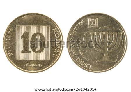 New coins Israel agora - stock photo