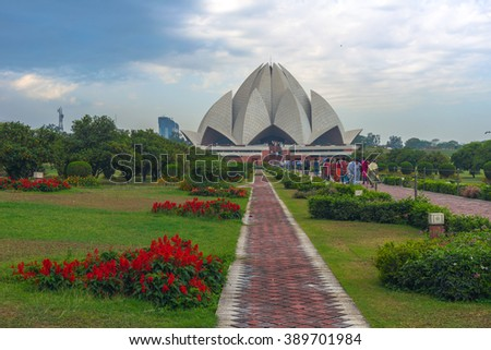 NEW DELHI, INDIA - MARCH 12: Lotus Temple on march 12, 2016. The The Bahai House (Lotus Temple) - temple for representatives of major religions of the world in New Delhi, India. - stock photo
