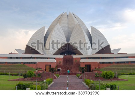 NEW DELHI, INDIA - MARCH 12: Lotus Temple on march 12, 2016. The The Bahai House (Lotus Temple) - temple for representatives of major religions of the world in New Delhi, India.