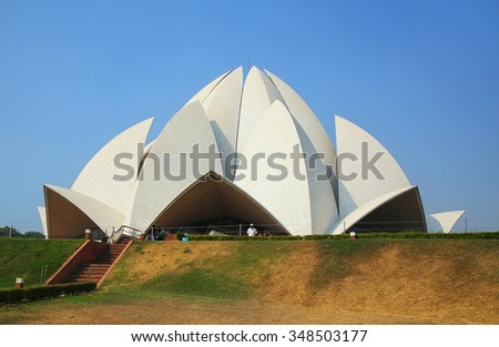NEW DELHI, INDIA - NOVEMBER 5: Lotus Temple on November 5, 2014  in New Delhi, India. It serves as the Mother Temple of the Indian subcontinent and has become a prominent attraction in the city.