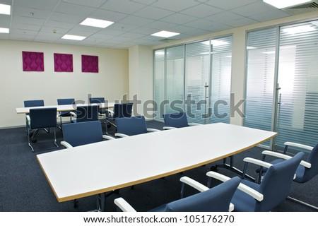 New ideas of modern office interior. - stock photo