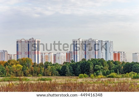 New modern high-rise buildings in Balashikha, Moscow region, Russia