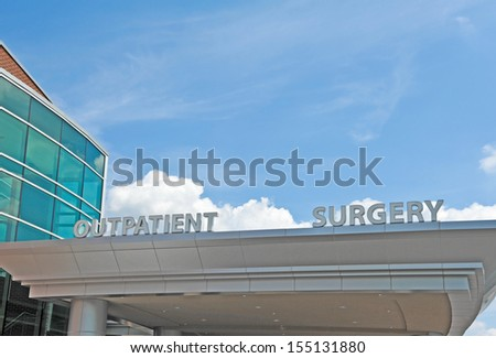 New Modern Hospital Outpatient Surgery Center - stock photo