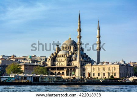 New Mosque (yeni Cami) view from Galata bridge, Istanbul, Turkey. - stock photo