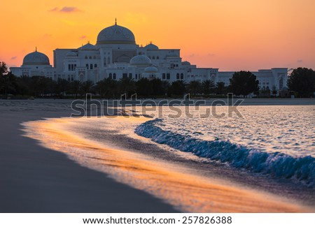 New Presidential Palace at sunset in Abu Dhabi, United Arab Emirates - stock photo