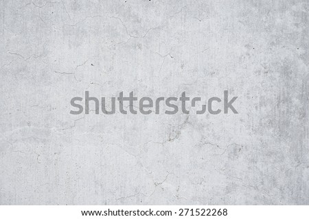 New raw concrete wall texture, natural unaltered color. - stock photo