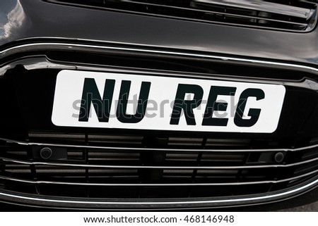 New Registration plate on a car for sale, symbolising the increase in sales which often occurs after the annual update of reg numbers.