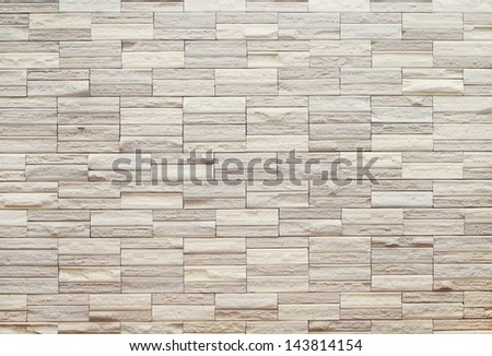 New style modern wall texture