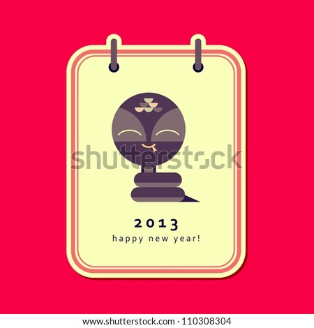 New year card with snake (raster version) - stock photo