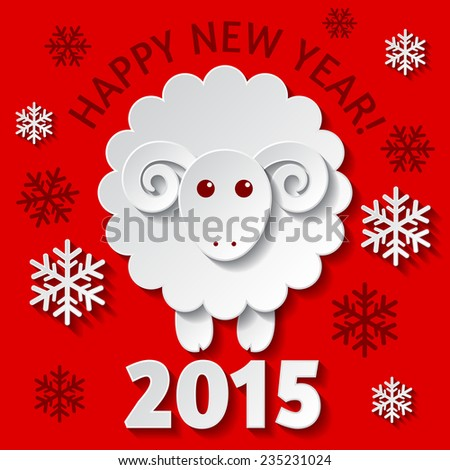 New Year greeting card with a cute Sheep, symbol of new year 2015 - stock photo