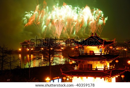 New Year's fireworks - stock photo