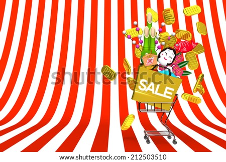 New Year's Ornaments And Shopping Cart On Stripe. 3D render illustration For New Year's Day In japan. For New Year Greeting Postcard. Isolated On Red And White Stripe. - stock photo