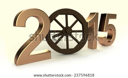 New Years 2015 and wood wheel on the white background - stock photo