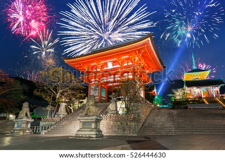 New Years firework display in Kyoto, Japan
