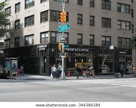 NEW YORK - AUGUST 11: A view of First Avenue and 69th Street on August 11, 2015 in New York. Manhattan's street grid was designed in 1811.