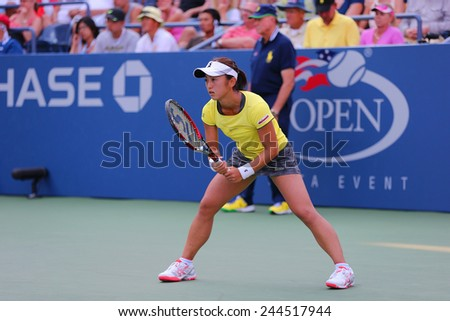 NEW YORK - AUGUST 26, 2014: Professional tennis player Misaki Doi from Japan during US Open 2014 first round match against Victoria Azarenka at Billie Jean King National Tennis Center in New York