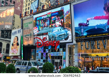 NEW YORK - CIRCA 2011: giant advertising billboards on a Times Square New York