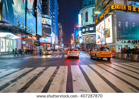 NEW YORK - CIRCA MARCH 2016: New York City at night. The City of New York, often called New York City or simply New York, is the most populous city in the United States - stock photo