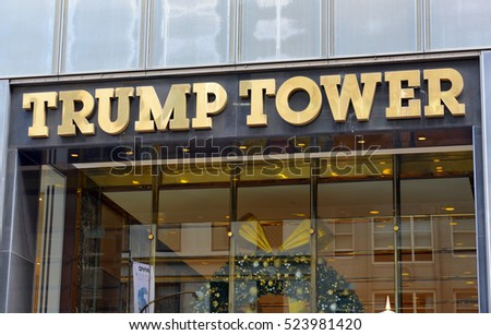 NEW YORK CIRCA NOVEMBER 2016. Once a quiet building, post election Trump Tower on 5th Avenue has been teeming with NYPD police and also tourists seeking to see the home of President elect Donald Trump