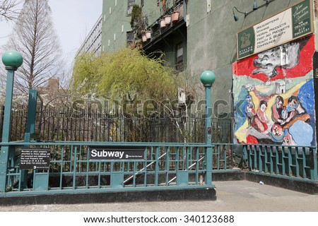 NEW YORK CITY - APRIL 16, 2015: 2nd Avenue Subway Station entrance at Lower East Side in Manhattan. Owned by the NYC Transit Authority, the subway system has 469 stations in operation