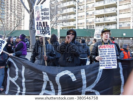 NEW YORK CITY - FEBRUARY 20 2016: thousands filled Cadman Plaza, Brooklyn, in support of NYPD officer Peter Liang recently convicted in the death of Akai Gurley while others counter demonstrated. - stock photo
