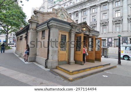New York City - July 15, 2015: New York City subway station Bowling green, New York City, USA. - stock photo