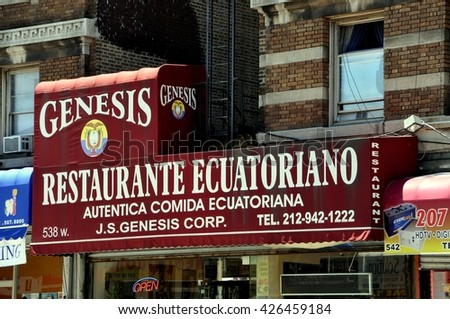 New York City - June 29, 2010:  An Ecuadorian restaurant with Spanish language sign on West 204th Street in the Inwood section of upper Manhattan - stock photo