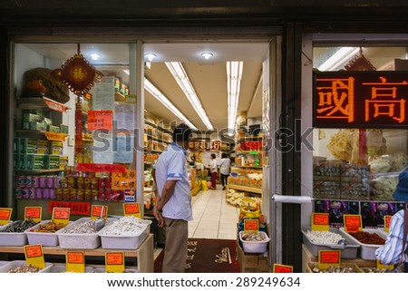 NEW YORK CITY - JUNE 16: Chinatown with a population of 100,000 people is the home to the largest enclave of Chinese people in the Western Hemisphere, on June 16, 2015 in Manhattan, New York