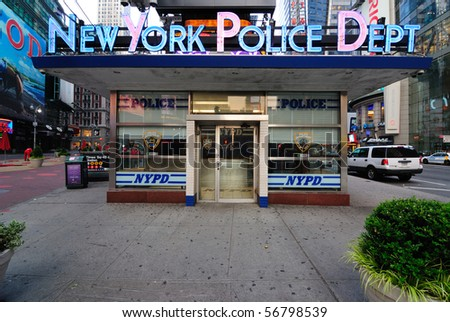 NEW YORK CITY - JUNE 21: One of the most well known New York Police Department buildings in Times Square June 21, 2010 in New York, New York. - stock photo