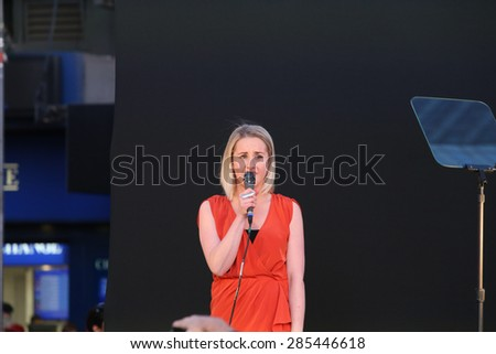 NEW YORK CITY - JUNE 7 2015: the 69th annual Tony Awards ceremony was held at Radio City Music Hall along with a simulcast in Times Square. Jeanna De Waal - stock photo