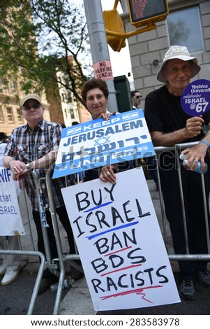 NEW YORK CITY - MAY 31 2015: the 51st annual Israel Day parade & festival filled 5th Avenue from 57th to 74th Streets with thousands of marchers