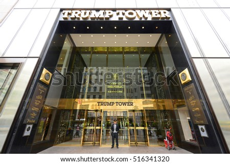 NEW YORK CITY - MAY 7, 2013: Trump Tower Main Entrance on Fifth Avenue in midtown Manhattan, New York City, USA.
