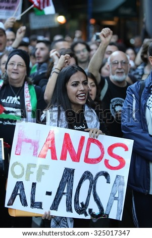 "NEW YORK CITY - OCTOBER 6 2015: Al Awda, NYC Students for Justice in Palestine & other organizations staged a ""Day of Rage"" rally by the Israeli consulate to protest violence against Palestinians."