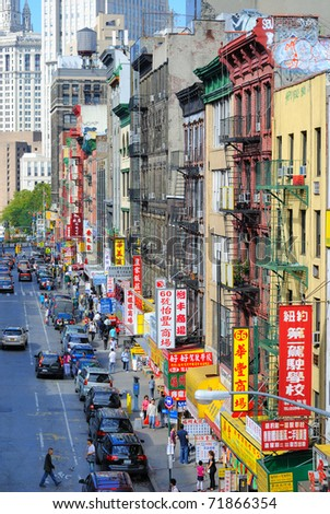 NEW YORK CITY - SEPTEMBER 19: View of shops in Chinatown along East Broadway, a predominately Fujianese neighborhood September 19, 2010 in New York, New York. - stock photo