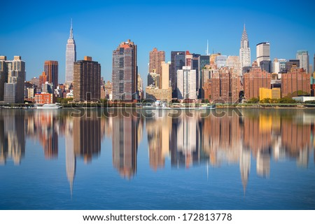 New York City skyline on a clear day - stock photo