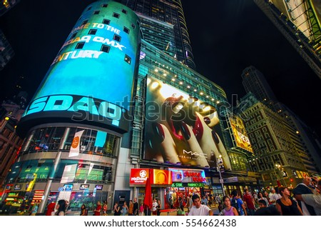 New York City, USA - August 11, 2012: Times Square billboards. A crowded Times Square at night, Manhattan