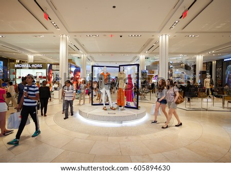 New York City, Usa - July 12, 2015: People shop at Macy's Department Store, Herald Square. Macy's is shutting down 68 stores as it battles slowing sales and growing online competition.