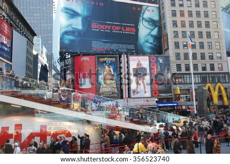 NEW YORK CITY, USA - Oct 26, 2008: Americas most powerful place NYC situated on one of the world's largest natural harbors with five boroughs - Brooklyn, Queens, Manhattan, the Bronx, Staten Island - stock photo