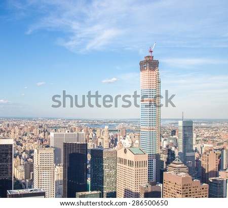 NEW YORK CITY, USA - SEPTEMBER, 2014: Construction site of 432 Park Avenue building in Midtown Manhattan - stock photo