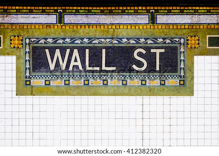 New York City Wall Street subway station with mosaic plate sign. New York City Downtown sign, financial district symbol, NYC, USA. Name tile pattern in subway station, Manhattan metropolitan. - stock photo