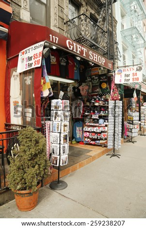 NEW YORK - FEBRUARY 26, 2015: New York City souvenirs on display in Little Italy