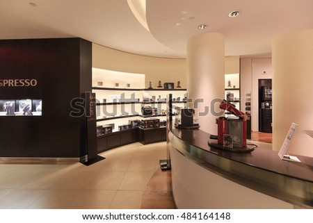 NEW YORK - NOV 4: Nespresso Boutique Bar at Madison Ave, Manhattan on Nov 4, 2015 in New York, USA.