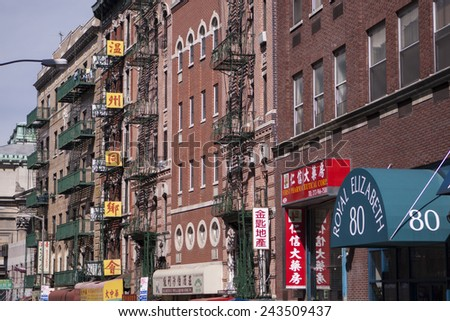 NEW YORK, NY - JAN 29: Street in New York's famous Chinatown along East Broadway January 29, 2008 in New York, NY. The chinatown in New York is biggest in the world.